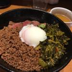 あか牛Dining yoka-yoka - ・あか牛高菜丼