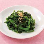 牛兵衛 草庵 - 菜の花のナムル