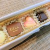 ショコラトリー エクチュア - 料理写真:春花5個入