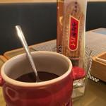 うなぎパイカフェ -