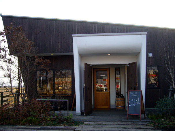 Bakery Genki