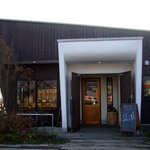 Bakery Genki - とても面白い外観のパン屋さん