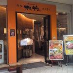 本格焼肉 カンゲン - 外観(2011/11)