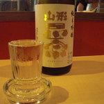 TEN - 山形正宗の純米吟醸酒。