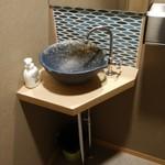 天文本店 - その他写真:手洗い器