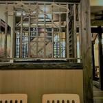 個室居酒屋 咲蔵 - 店内イメージ