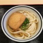 宮武うどん - ひやあつ250円+おあげ60円