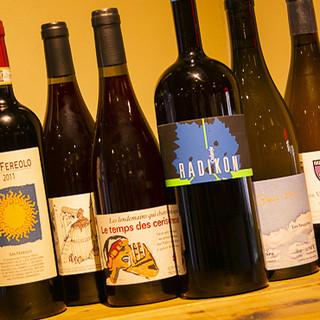 厳選された世界各国の自然派ワイン