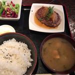 イタリアンバールcham - 和風おろしハンバーグ850円
