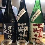 104013052 - 和歌山の地酒3種飲み比べ