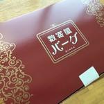 Sukiyabagu -