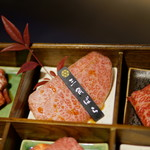 東京焼肉 平城苑 - 和牛一頭物語 アップ