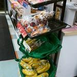 セイコーマート あさの店 - バナナ