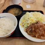 松屋 - 豚肩ロースの生姜焼定食通常650円がモバイルクーポン80円引で570円
