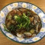 成田家 - 赤ナマコ酢