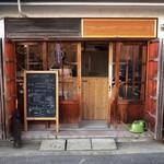 コムカフェ 三八屋 -