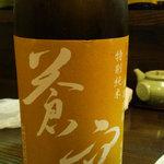 Nobilitas  - 京都の地酒「蒼空」 けっこう旨い。
