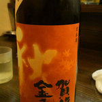 Nobilitas  - これは広島の地酒。