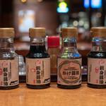 魚河岸 番屋 - 2019.1 4種類の醤油(左に行くほど甘く右に行くほど辛い)