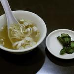 中国料理 蘭州 - スープ、漬物