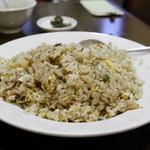 中国料理 蘭州 - チャーハン