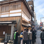 うなぎ 桜家 -