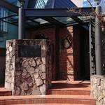 魔愁 - 【入口】       レンガ造りの外観も素敵な雰囲気を醸しています。
