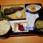 とれたて北海道 - さば塩焼き定食 500円