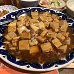 104043057 - 麻婆豆腐どーん!