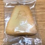 フジヤマクッキー - プレーン