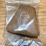 フジヤマクッキー - 紅茶