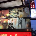 個室 居酒屋 四ツ谷 美食倶楽部 -