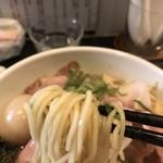 麺屋宗 -