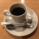 酒えん 第二章 - 食後のコーヒー