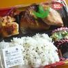 浜のかあちゃん焼魚 - 料理写真:焼魚弁当500円♪