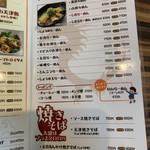 中華・卵料理のお店 卯龍 -