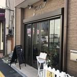 カフェ&ジャズ Shoji - 国道17号からのお店。