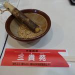 三貴苑 - 四川風担担麺、ごまを摺りつつ待ちます