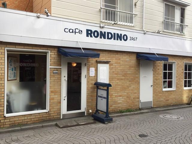 CAFE RONDINO>