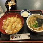 うどん王 - 料理写真: