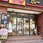 すき家 - すき家 高松寿町店さん