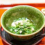 与志福 - 京都の壬生菜とお揚げの温かいお浸し