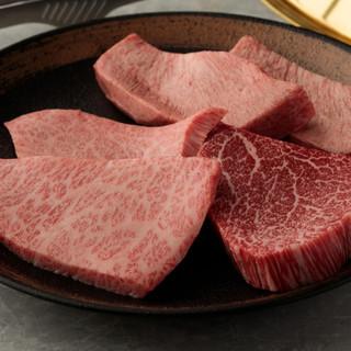 上質な牛肉の、美味しい部分だけがしっかり残るようにカット