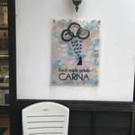カルナ - 店舗看板