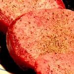 金沢文庫 肉汁センター - 牛一頭の牛タン一本から150グラムだけ!