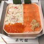 知床鮨 - ルイベと蟹にイクラを1山乗せました。1296円です。