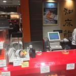 知床鮨 - お店の外観です