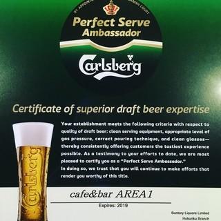 生ビール・クラフトビール★カフェインレスのお茶もございます◎