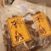 (有)渥美菓子店  - 料理写真: