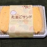 喫茶マック - ふわふわたまごサンド700円